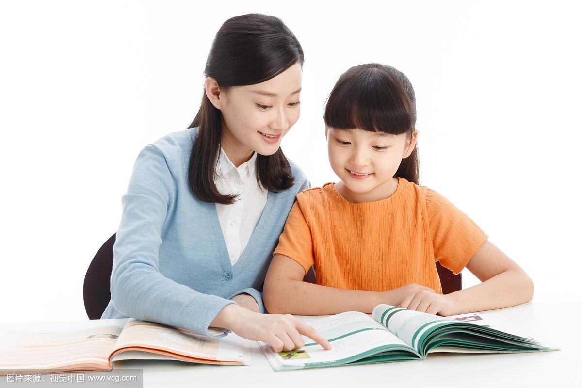Mách nhỏ nơi tìm gia sư tiểu học chất lượng và uy tín cho con bạn